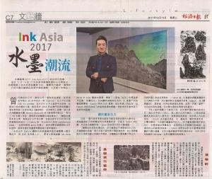 Ink Asia 2017_13 Dec 2017