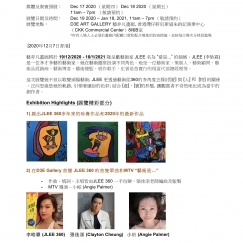 (CHI) Press Release_Art is-1