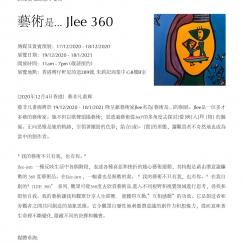 press release_2020